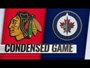 Chicago Blackhawks vs Winnipeg Jets | Dec.11, 2018 | Game Highlights | NHL 2018/19 | Обзор матча