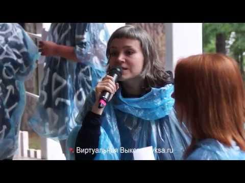 Арт-Овраг 2019 Драматургическая лаборатория Михаила Дуренкова