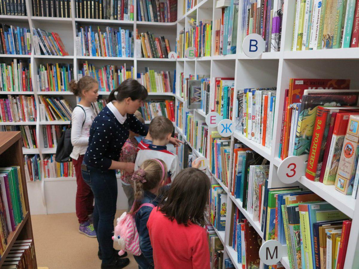 картинки про библиотеку и библиотекарей фильмы мультсериалы