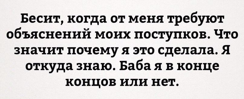 Майя Пастухова | Сергиев Посад