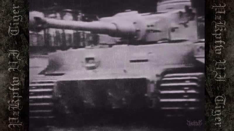Flak - PzKpfw VI - Tiger