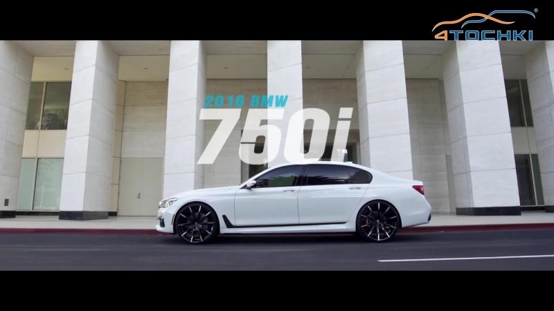 BMW 750i на 24-дюймовых дисках Lexani Wheels на 4 точки. Шины и диски 4точки - Wheels Tyres