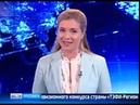 Вести Ярославль финалист конкурса ТЭФИ регион 2018