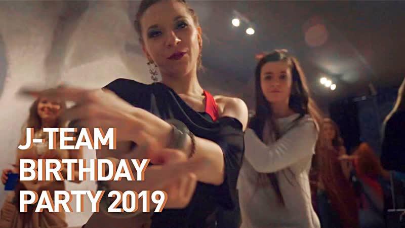 Танцевальная вечеринка J Team Birthday Party