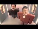 Не посылайте нас у сраку 2 ідітьусраку lilpump порошенко політика Зеленский