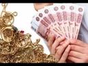 Заговор ВОЛШЕБНАЯ шкатулка на преумножение богатства
