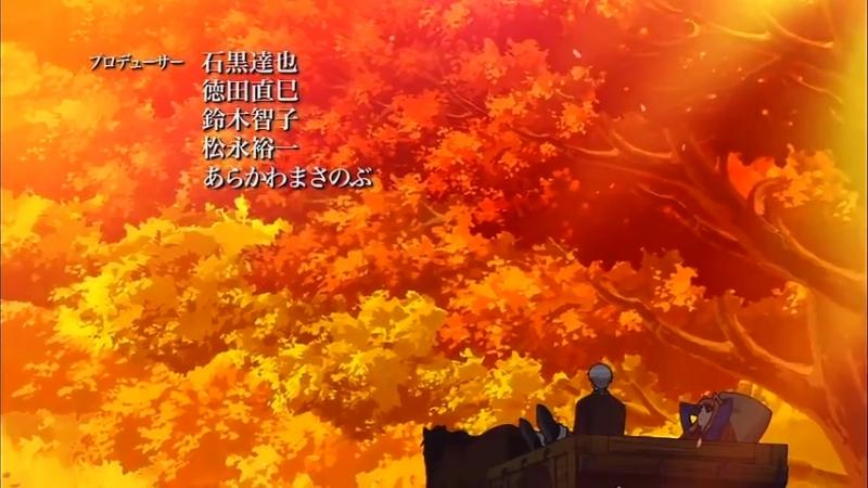 Волчица и пряности опенинг 1 на японском