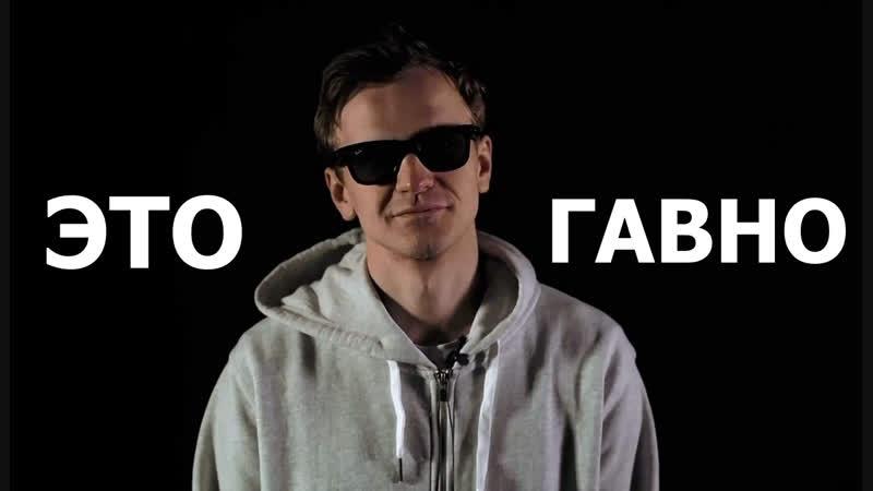 ЛАРИН СМОТРИТ GMD13 - ОБЪЯСНЕНИЕ КОНЦОВКИ БЕНДИ