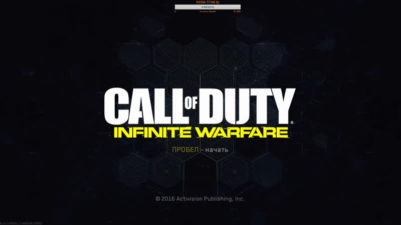 Call of Duty Infinite Warfare Одиночная кампания
