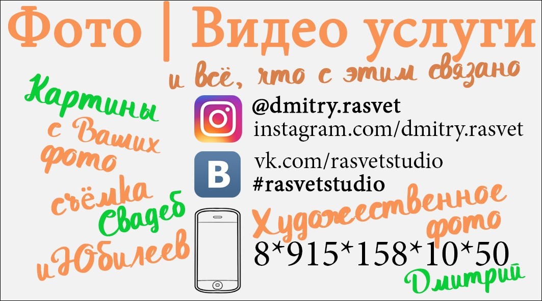 http://rasvetstudio.ru