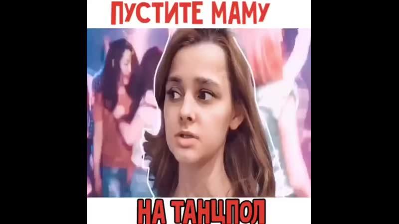 Mamskie.sovetiInstaUtility_b78fe.mp4