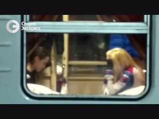 Алина Загитова отправилась на чемпионат России. Видео из поезда