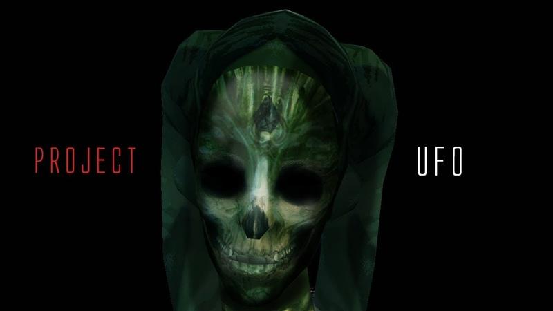 Project UFO trailer 2019