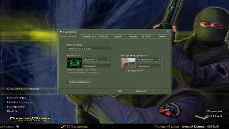 Counter Strike 1 6 🔴 5×5 Игра по респе СлабО