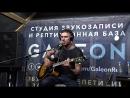 Сергей Снеговский Радуга Galeon 15 09 18