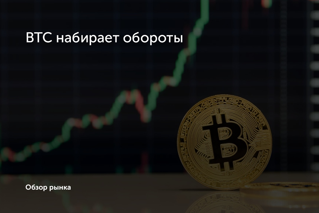 Kassa.cc is a single currency exchange. Exchange Ethereum for BTC