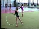Художественная гимнастика. Оцифровка - 1997 год