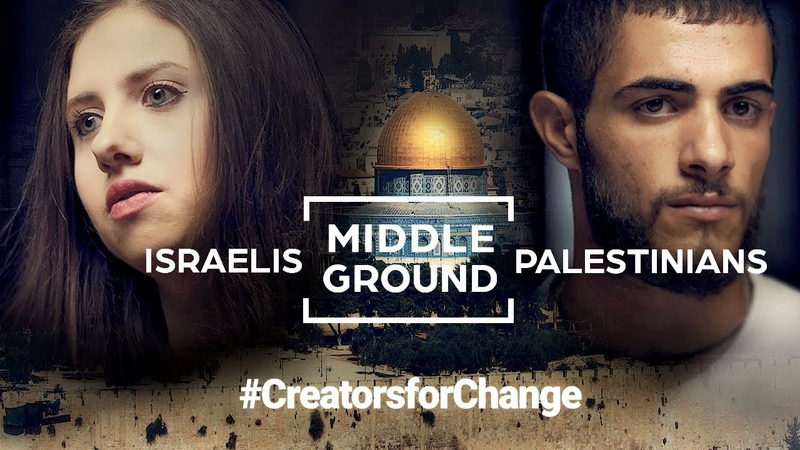 Can Israelis and Palestinians See Eye to Eye || Creators for Change