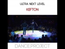Kefton | Danceprojectfo
