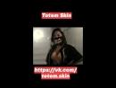 Totem Skin