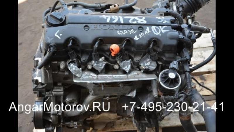 Купить Двигатель Honda CR-V III 2.0 i-VTEC R20A2 Двигатель Хонда Срв 2.0 2007-2012 Наличие