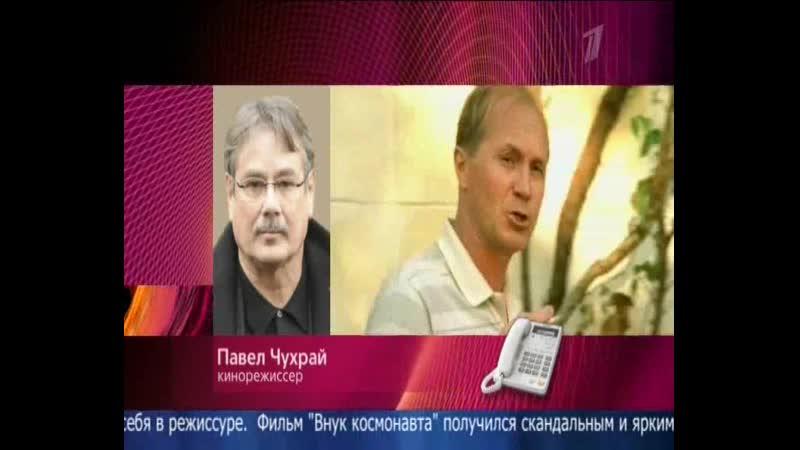 Новости (Первый канал, 07.03.2013) Выпуск в 15:00