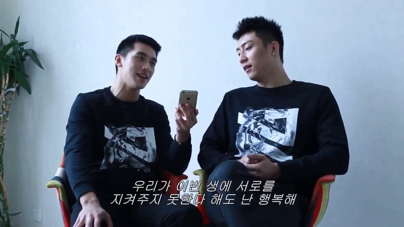 [Eng Sub/Cut] Addicted webseries Kor BTS - Yuzhou sing 我只在乎你 一路上有你