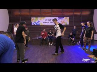 QSDC2018 | MakeYourChoice | Lev&Anya VS Vlad&Egor VS Katya&Vasya