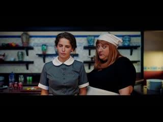 """Официальный трейлер комедии """"девушки бывают разные"""""""
