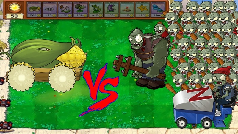 Plants vs Zombies hack - 3 COP CANNON vs all Zombies