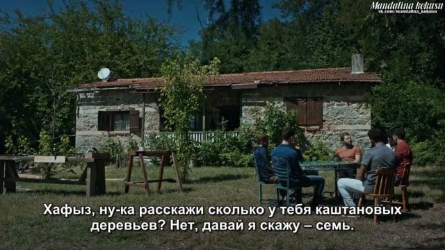 2 сник-пик к 13 серии сериала «Обещание» (Soz)