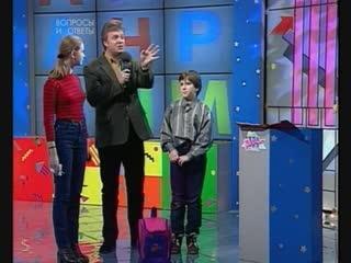 Звездный час (ОРТ, 23.03.1998)