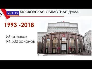 Линара Самединова провела встречу с общественностью города. Какие проблемы сегодня волнуют жителей Электростали?
