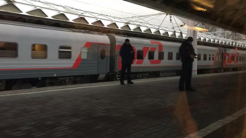 Москва - Крюково. Сапсан