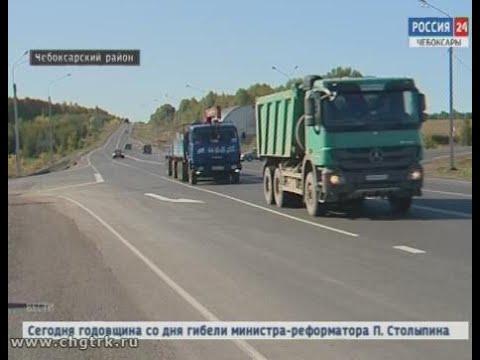 Строители раньше срока закончили ремонт участка магистрали «Чебоксары – Сурское»