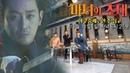 18.11.11 Lee Seung Gi Jibsabu Ep 43 Preview
