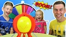 Бум Бум Балун Челлендж с ПАПОЙ BOOM BOOM BALLOON CHALLENGE ДЕТИ против ПАПЫ Children against DAD