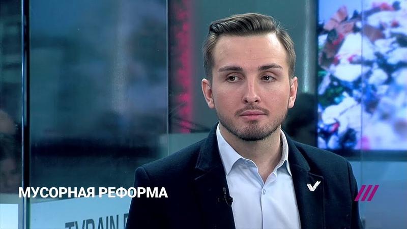 Миронов: ОНФ проведет опрос о том, насколько граждане информированы о новых правилах обращения с ТКО