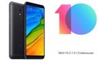 Последнее обновление MIUI 10.2.1.0 Global Stable на Xiaomi Redmi 5 Plus