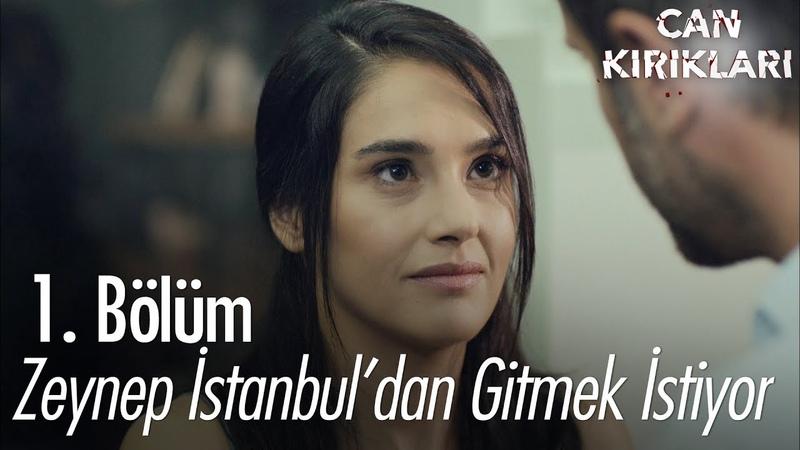 Zeynep İstanbul'dan gitmek istiyor! - Can Kırıkları 1. Bölüm