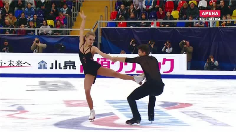 Александра Степанова и Иван Букин, произвольный Танец (ГП-2018, Rostelecom Cup)