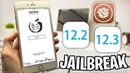 How to Jailbreak iOS 12.3.1 - 12.2 - 12.1.4 and 12.1.3 Pangu JB NEW!