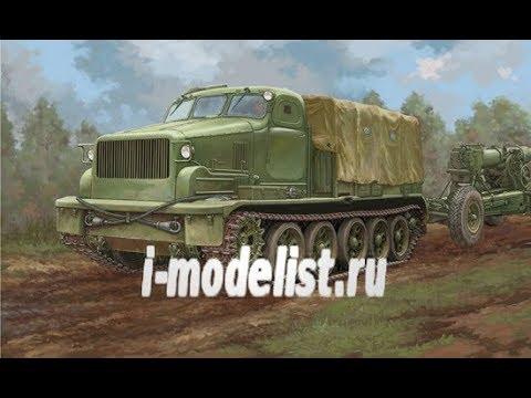 Обзор содержимого коробки сборной масштабной модели фирмы Trumpeter: AT-T Artillery Prime Mover в 1/35 масштабе. Автор и ведущий: Александр Киселев. i-modelist.ru/goods/model/tehnika/trumpeter/414/43826.html