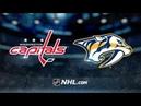 Washington Capitals vs Nashville Predators | Jan.15, 2019
