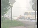 Лесосибирск накрыла плотная пелена дыма людям тяжело дышать