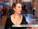 Новости Самары. Open опера
