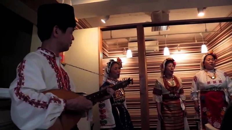 Японци пеят български народни песни и играят хоро