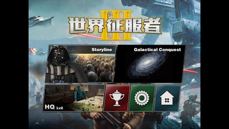 Star Wars Mod News! LINK