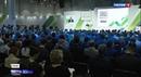 Вести В Сочи стартовал финал большого конкурса управленцев Лидеры России