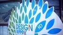 СОХО на неделе дизайна